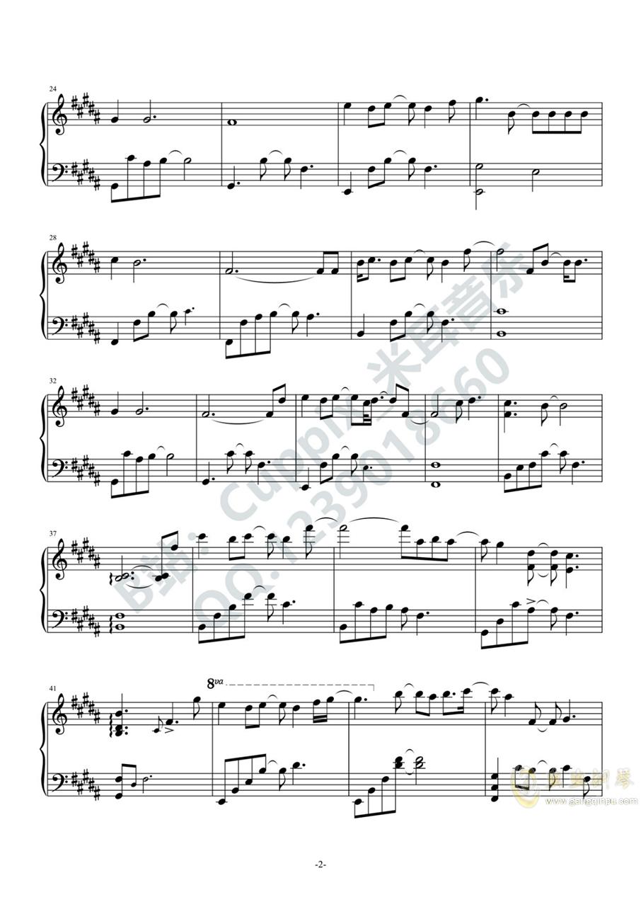 薛之谦 - 聊表心意(高度还原)【Cuppix编配】钢琴谱 第2页