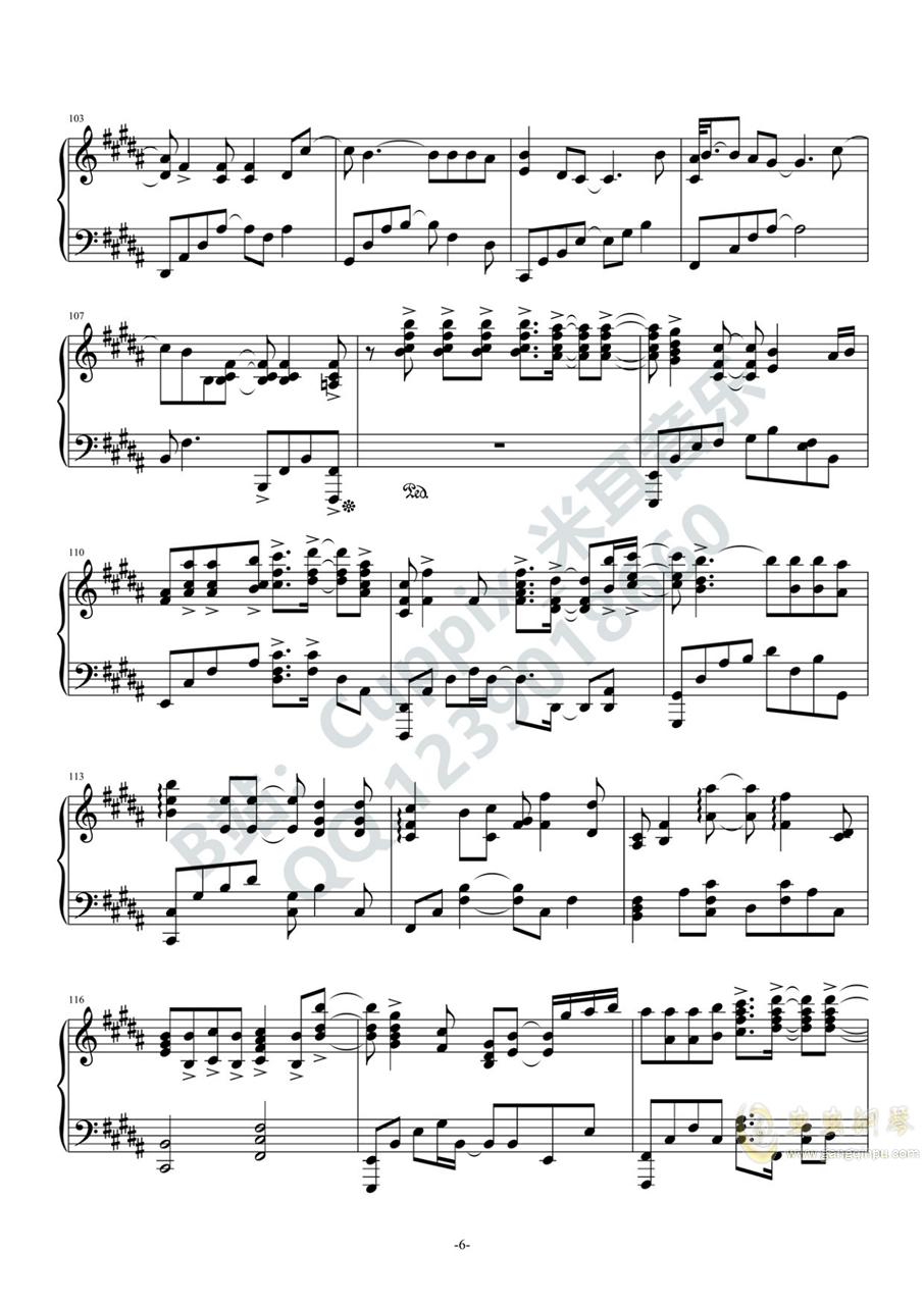 薛之谦 - 聊表心意(高度还原)【Cuppix编配】钢琴谱 第6页