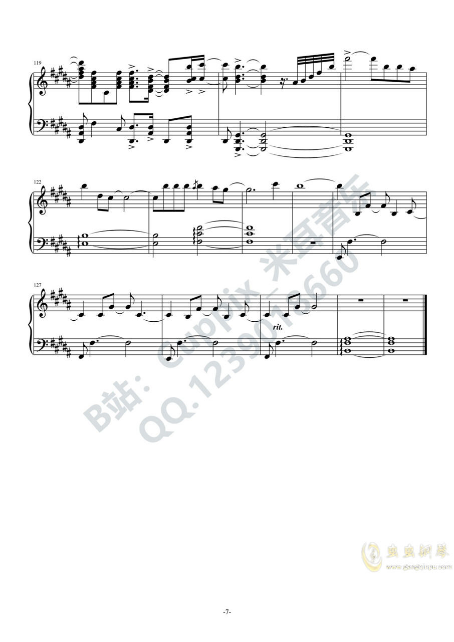 薛之谦 - 聊表心意(高度还原)【Cuppix编配】钢琴谱 第7页