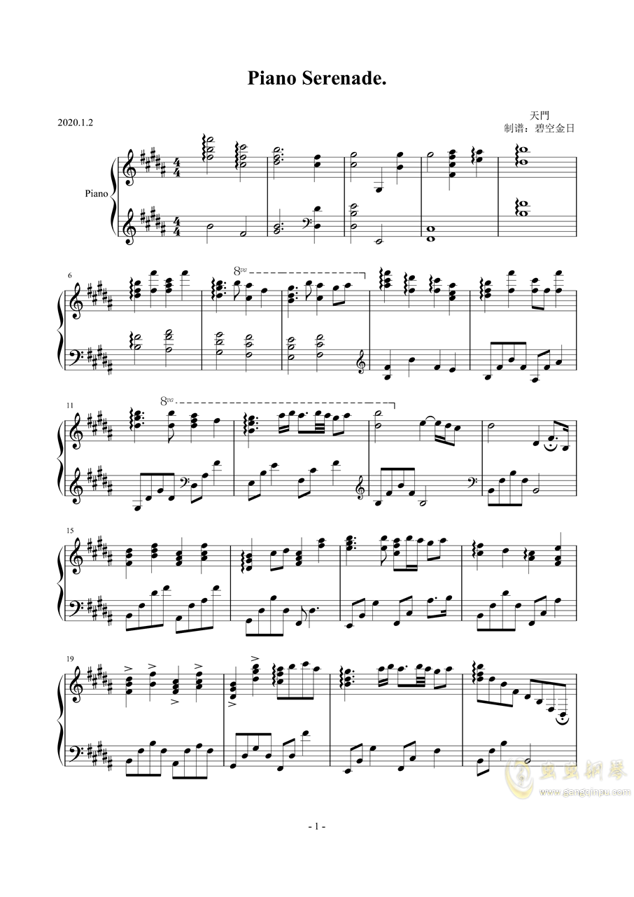【东方】Piano Serenade.钢琴谱 第1页