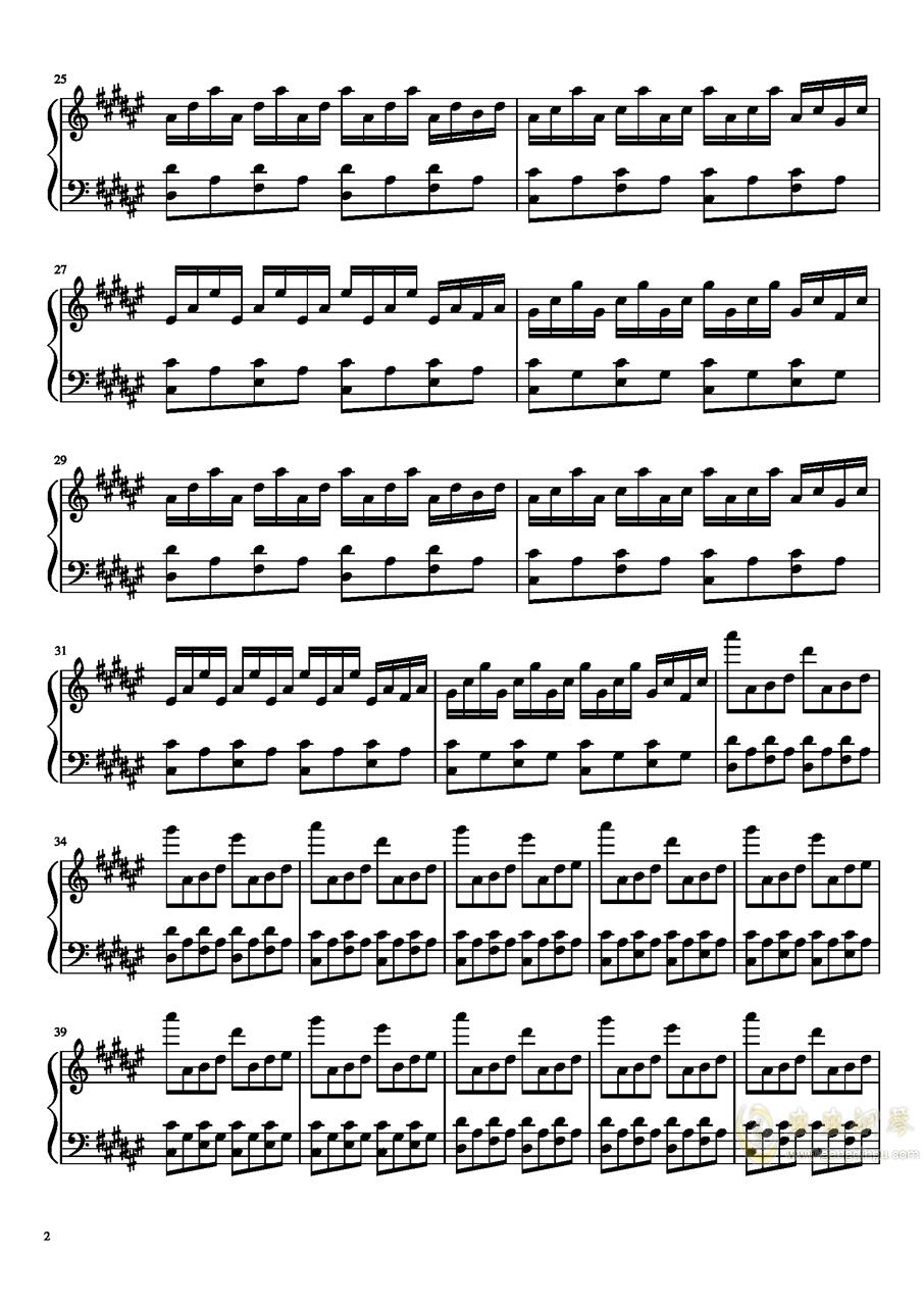 恋与制作人――暗流 Comptine d钢琴谱 第2页