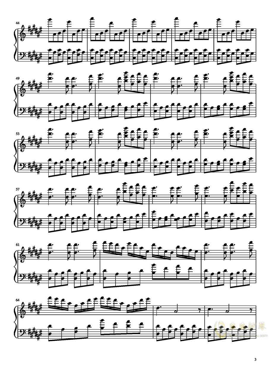 恋与制作人――暗流 Comptine d钢琴谱 第3页