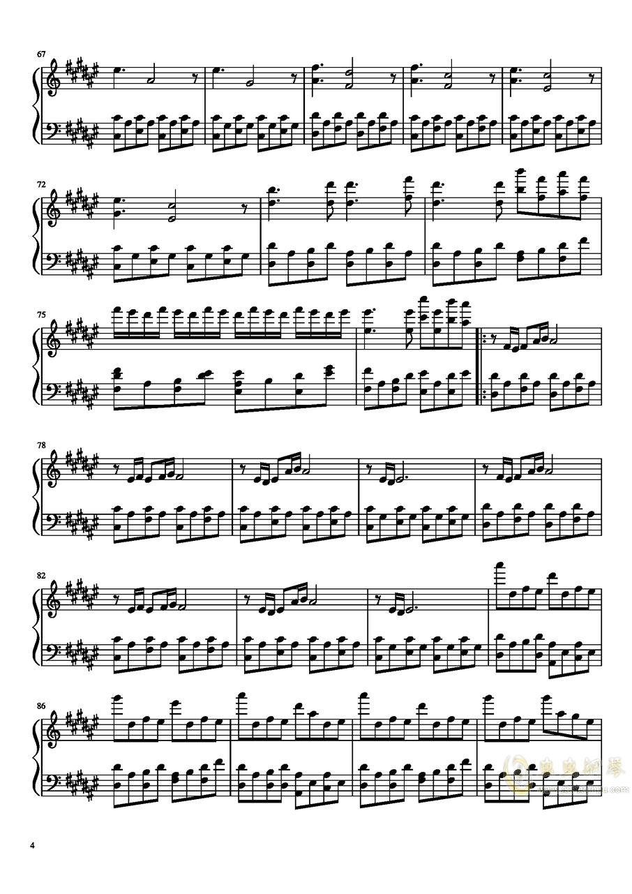 恋与制作人――暗流 Comptine d钢琴谱 第4页