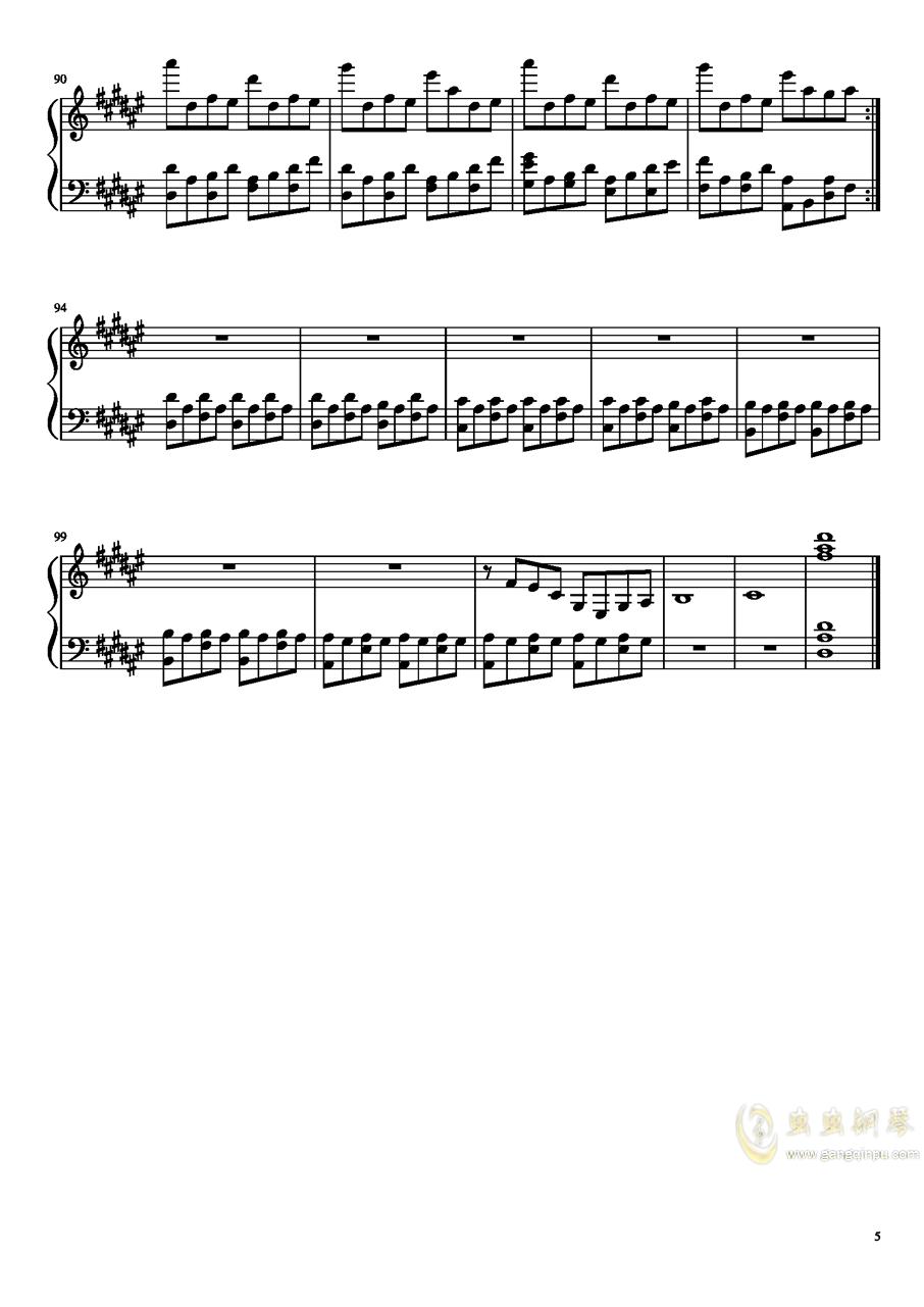 恋与制作人――暗流 Comptine d钢琴谱 第5页