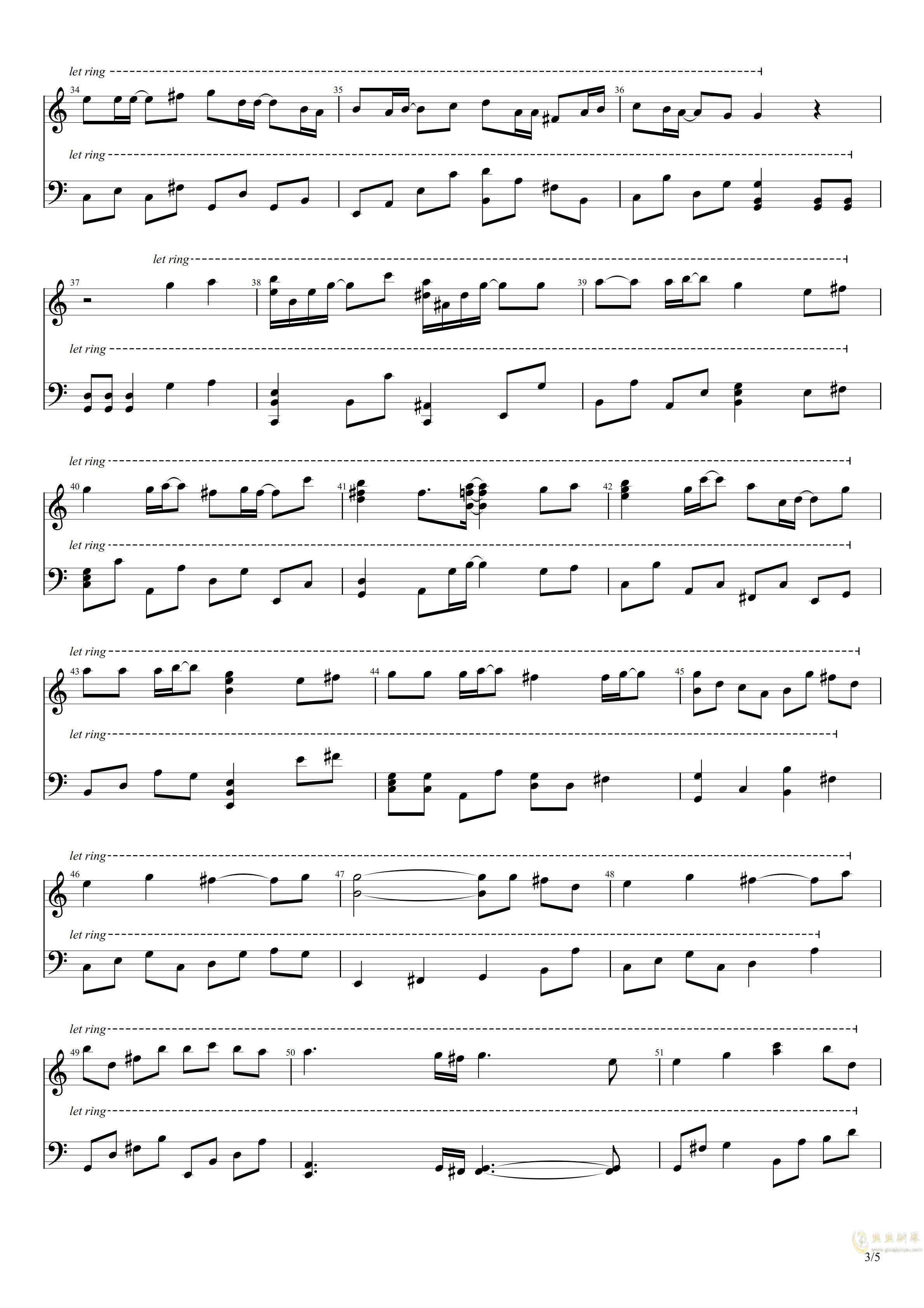思い出は奇��で钢琴谱 第3页