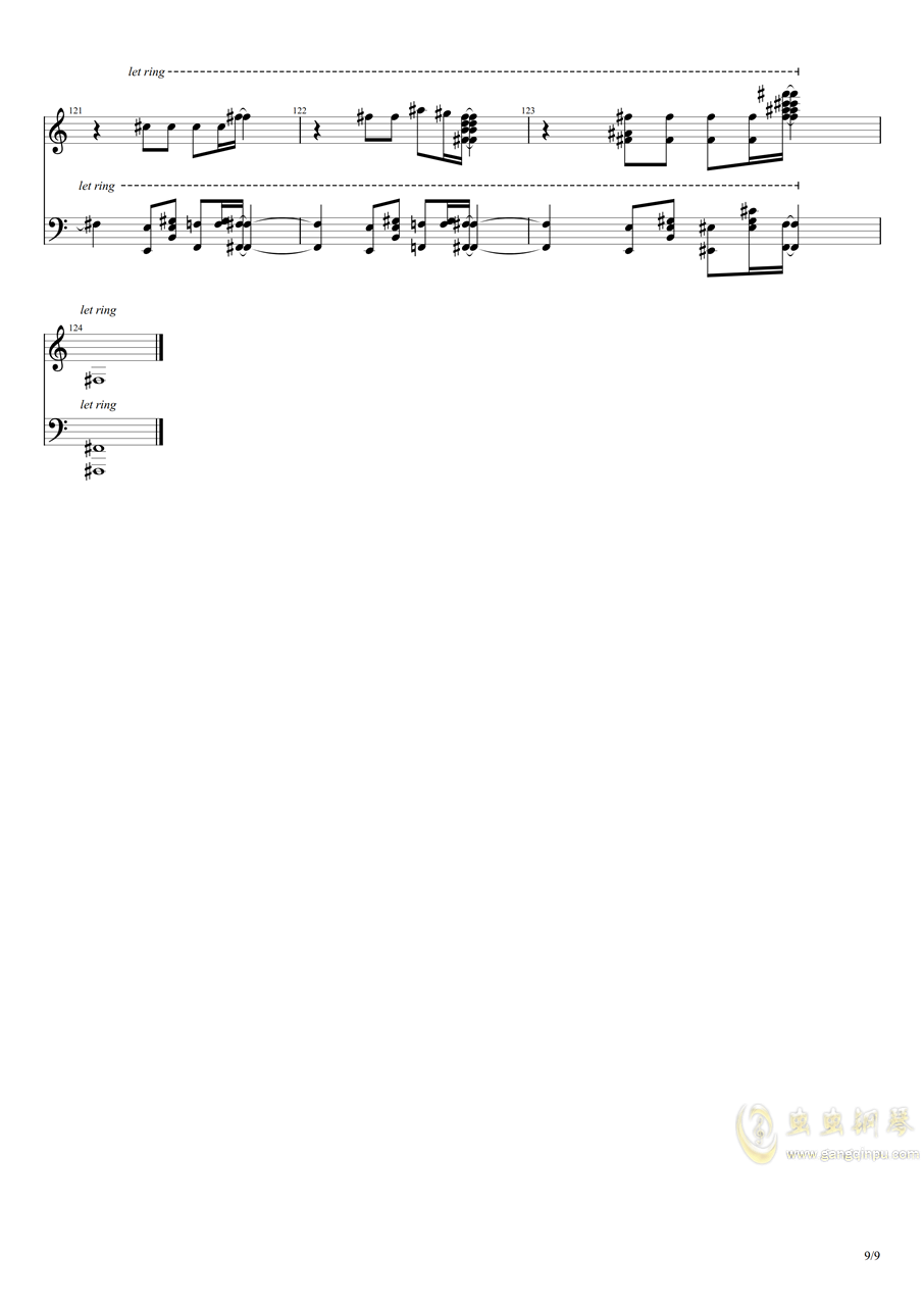 �荬蓼蓼侍焓工郡粮智倨� 第9页