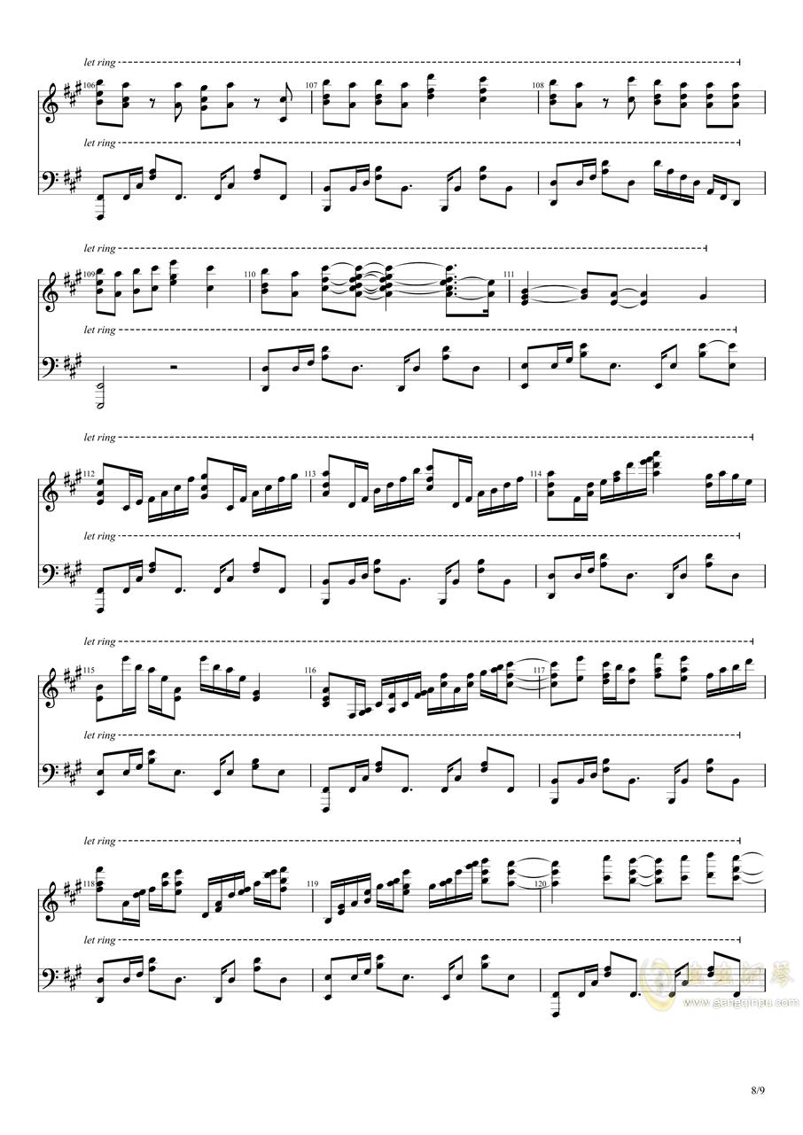 カワキヲアメク�琴�V 第8�