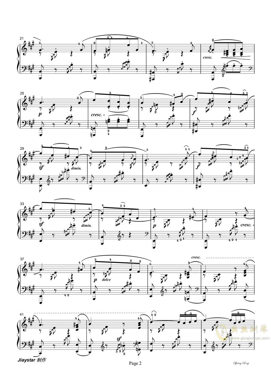春之歌�琴�V 第2�