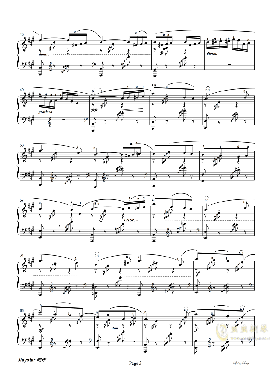春之歌�琴�V 第3�
