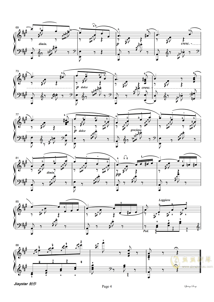 春之歌�琴�V 第4�
