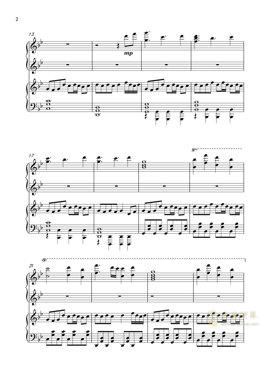 九九八十一(四手���)�琴�V 第2�