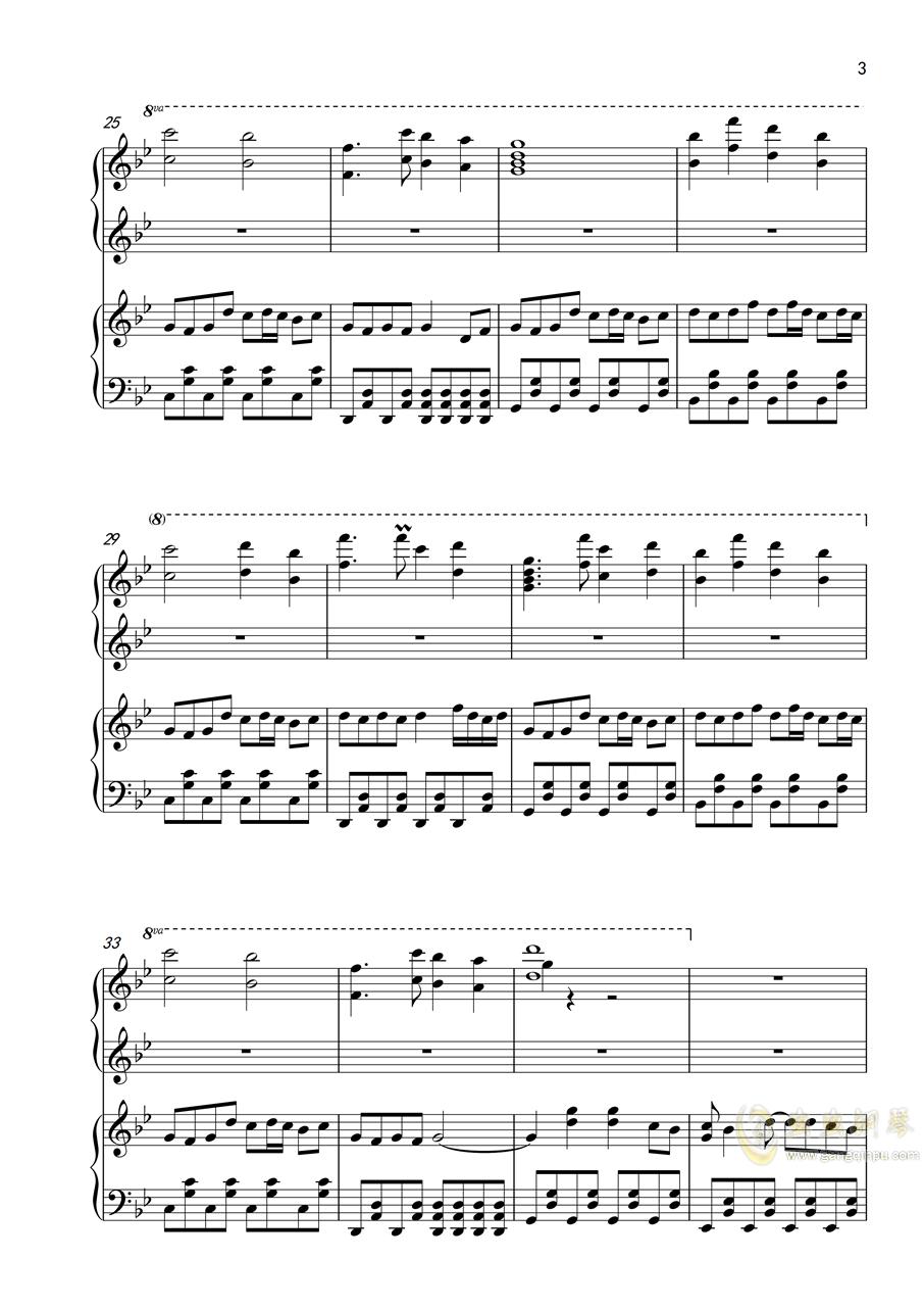 九九八十一(四手���)�琴�V 第3�