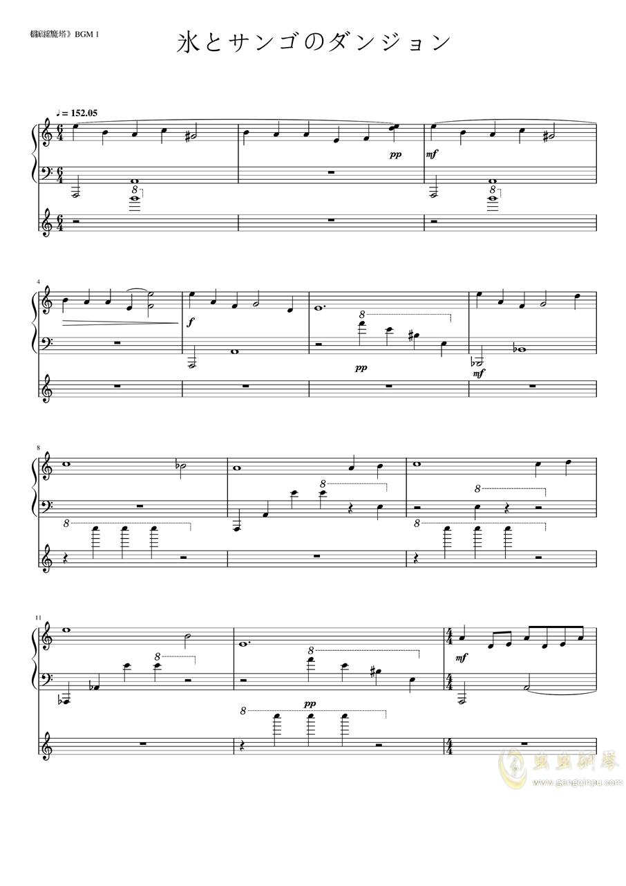 新新魔塔地上音�蜂�琴�V 第1�