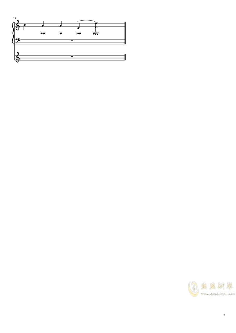 新新魔塔地上音�蜂�琴�V 第3�