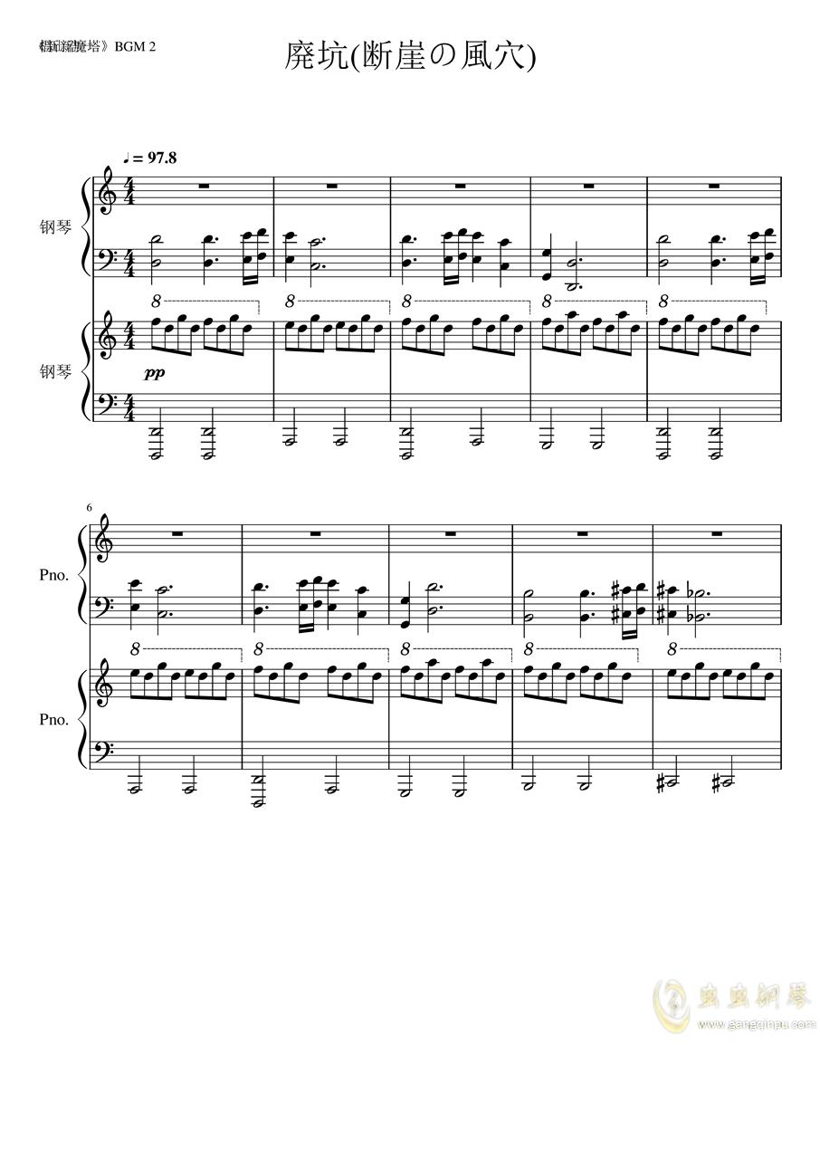 新新魔塔地下音�蜂�琴�V 第1�