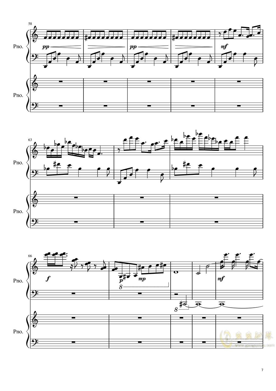 新新魔塔地下音�蜂�琴�V 第7�