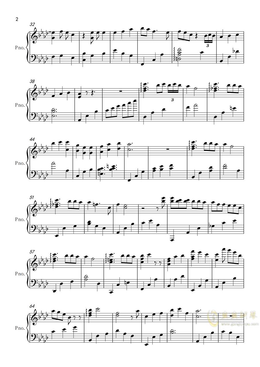 穿花扑蝶曲(完美独奏版)钢琴谱 第2页