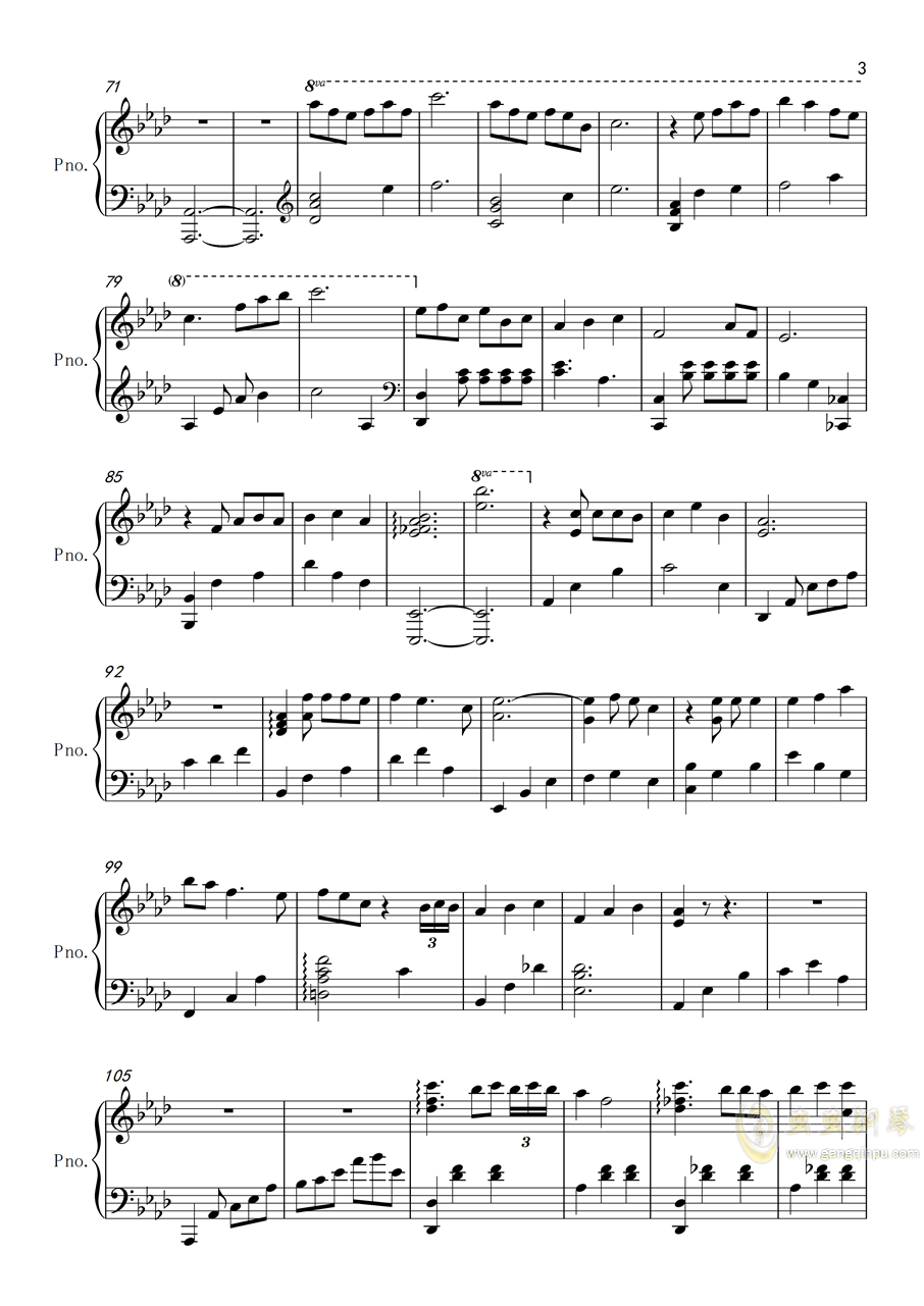 穿花扑蝶曲(完美独奏版)钢琴谱 第3页