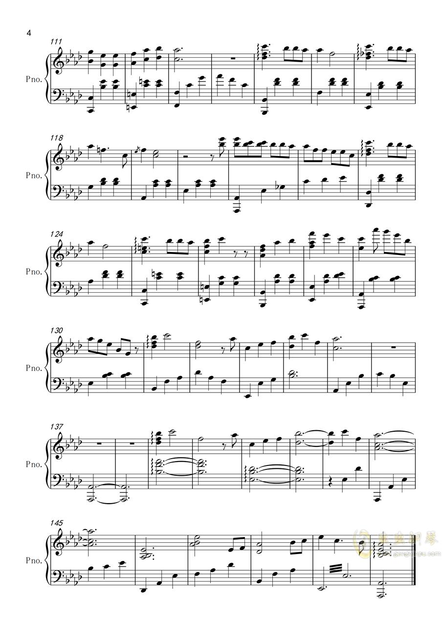 穿花扑蝶曲(完美独奏版)钢琴谱 第4页