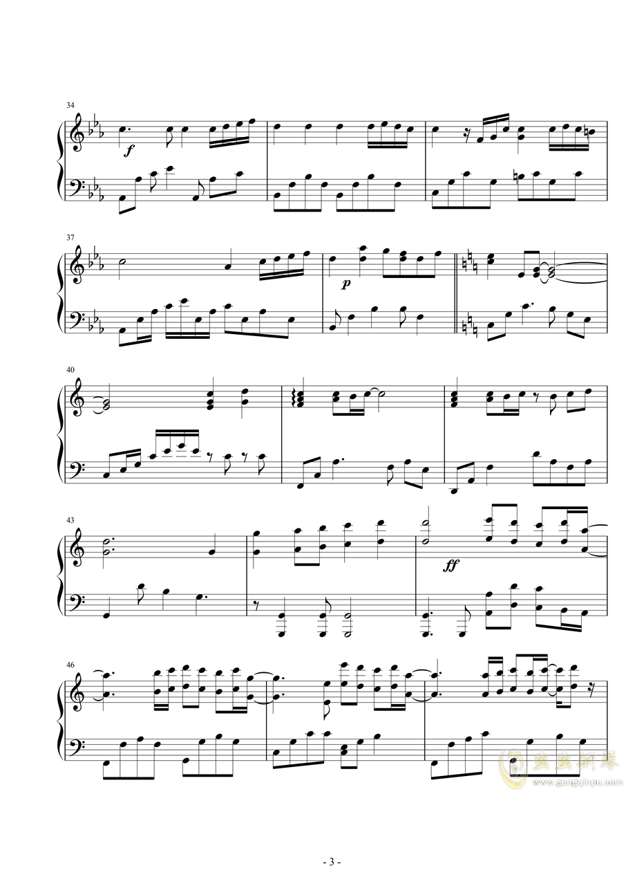 夏夜钢琴谱 第3页