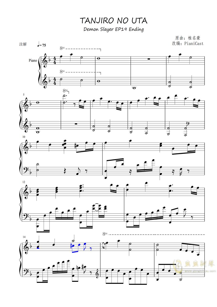【特效�琴】灶�T炭治郎之歌 鬼�缰�刃EP19 ED Demon Slayer - by PianiCast�琴�V 第1�