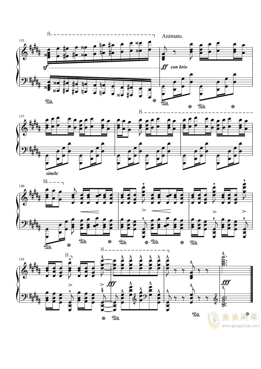 李斯特-�钢琴谱 第15页