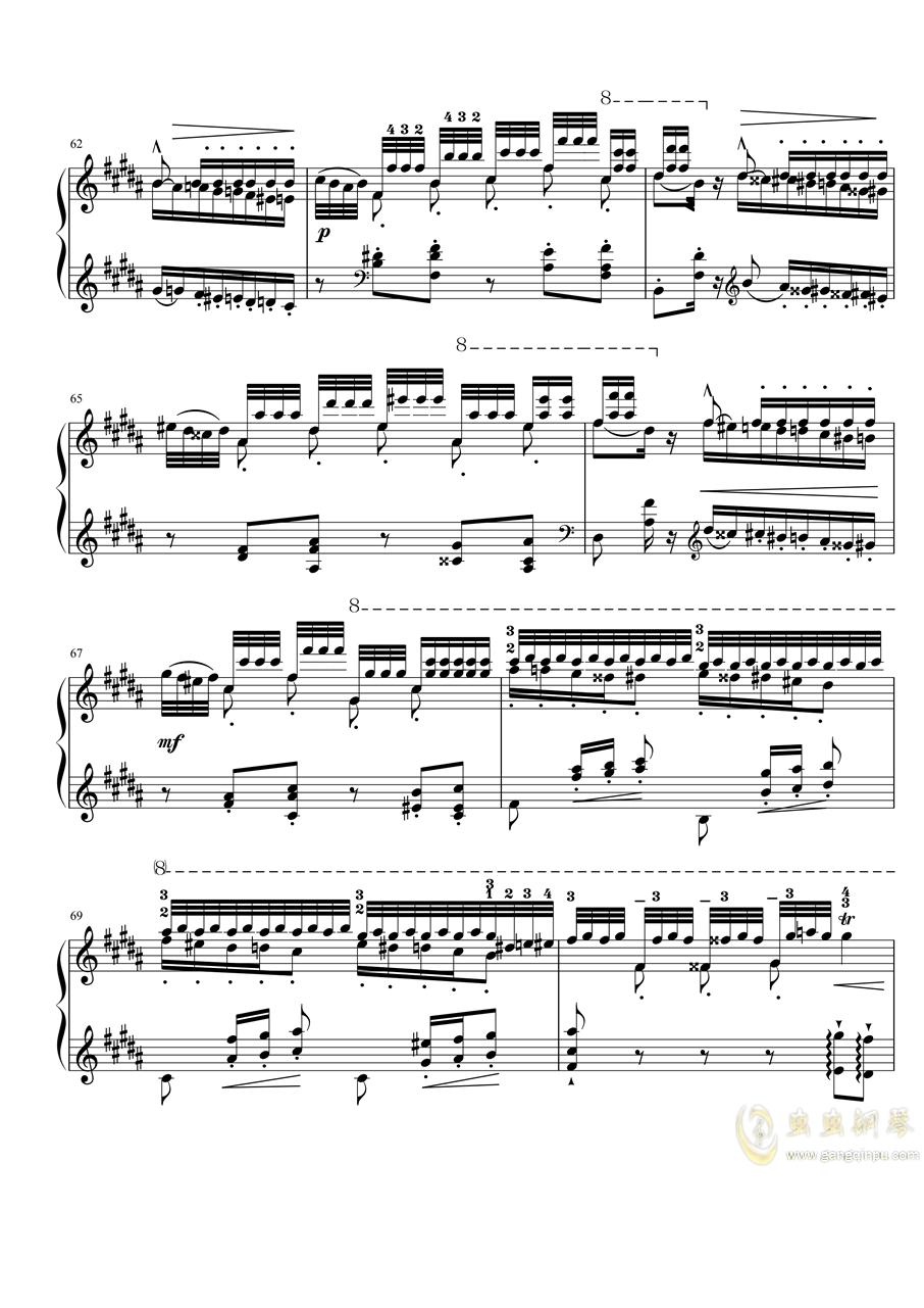 李斯特-�钢琴谱 第6页