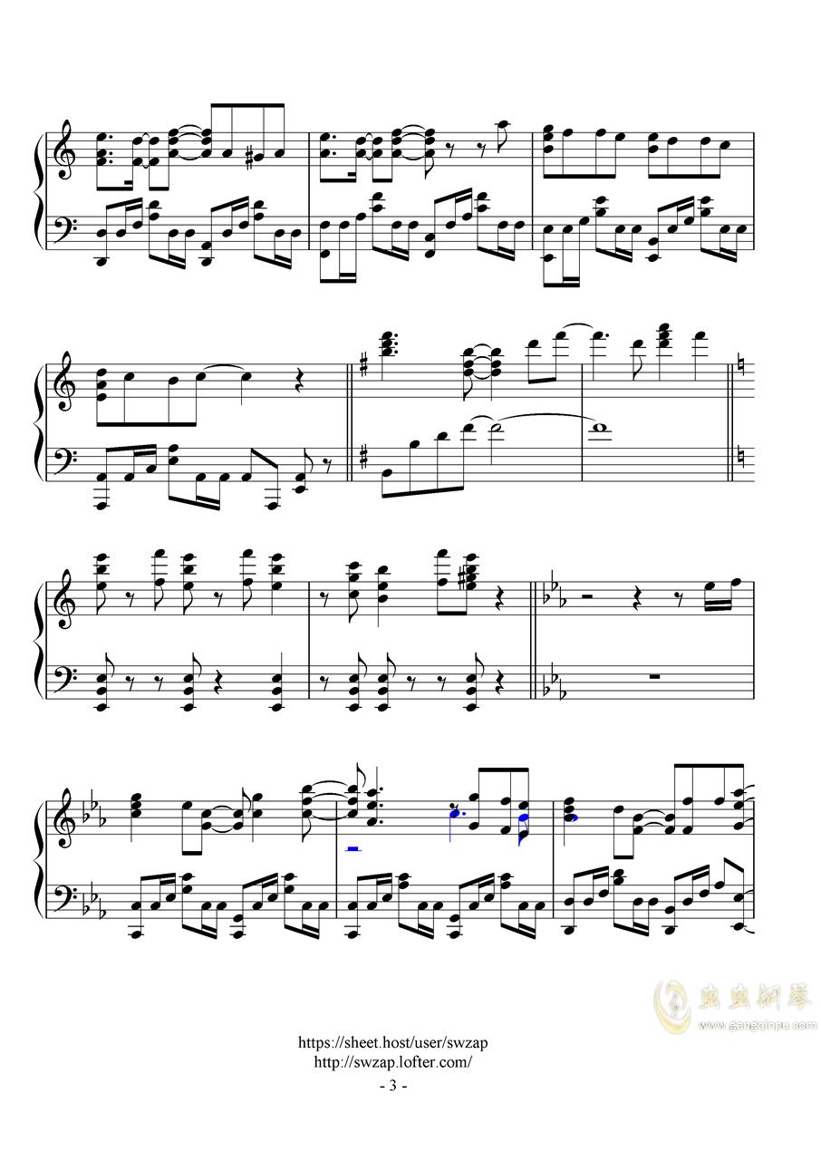 ムズイ(《22/7》OP)钢琴谱 第3页