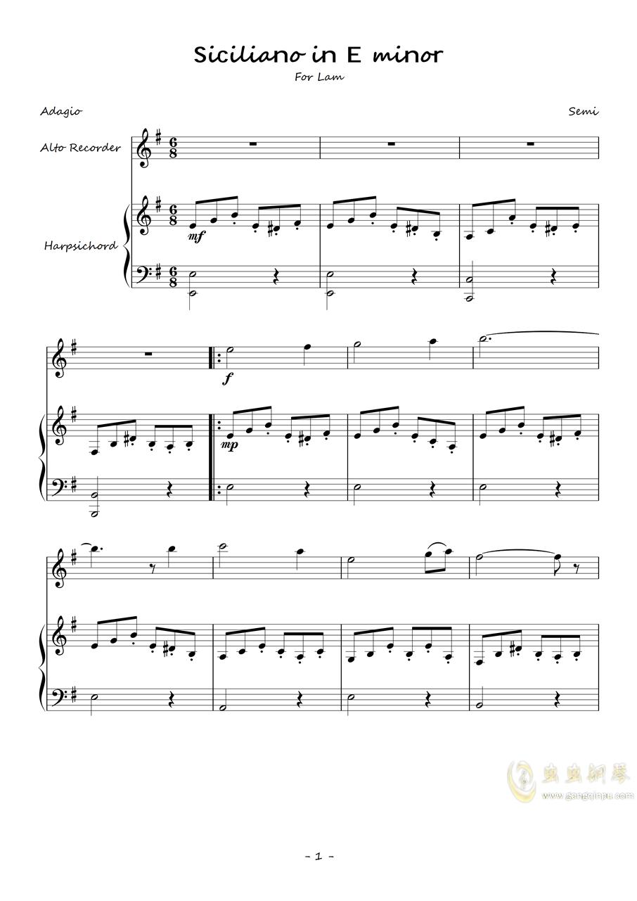 E小调西西里舞曲钢琴谱 第1页