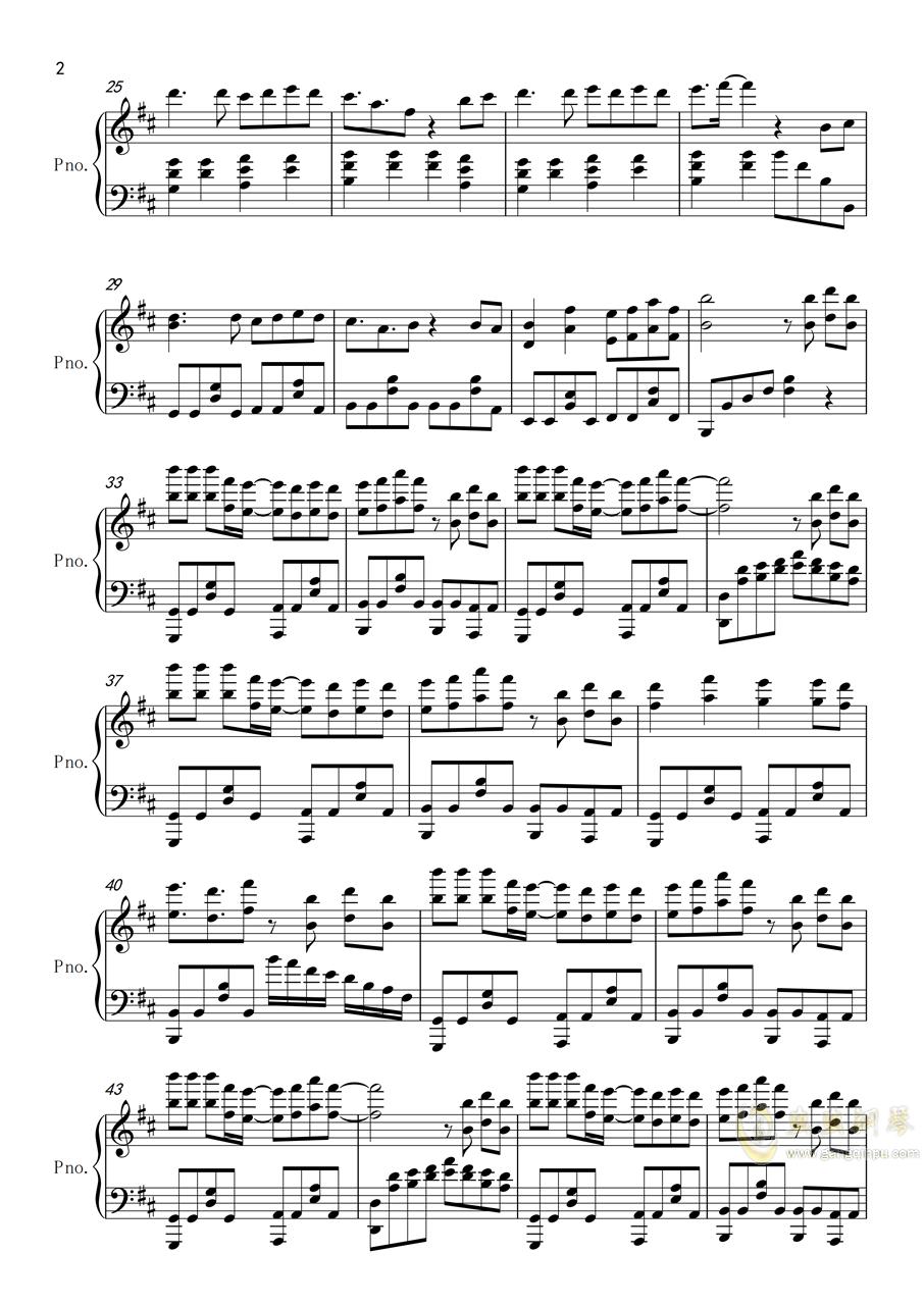 彩虹节拍(2020拜年祭)钢琴谱 第2页
