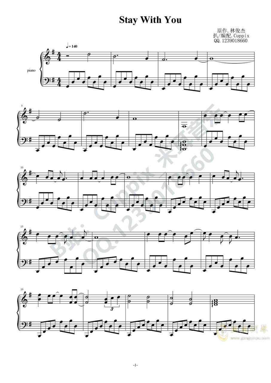 林俊杰 - Stay With You(高度还原)(Cuppix编配)钢琴谱 第1页