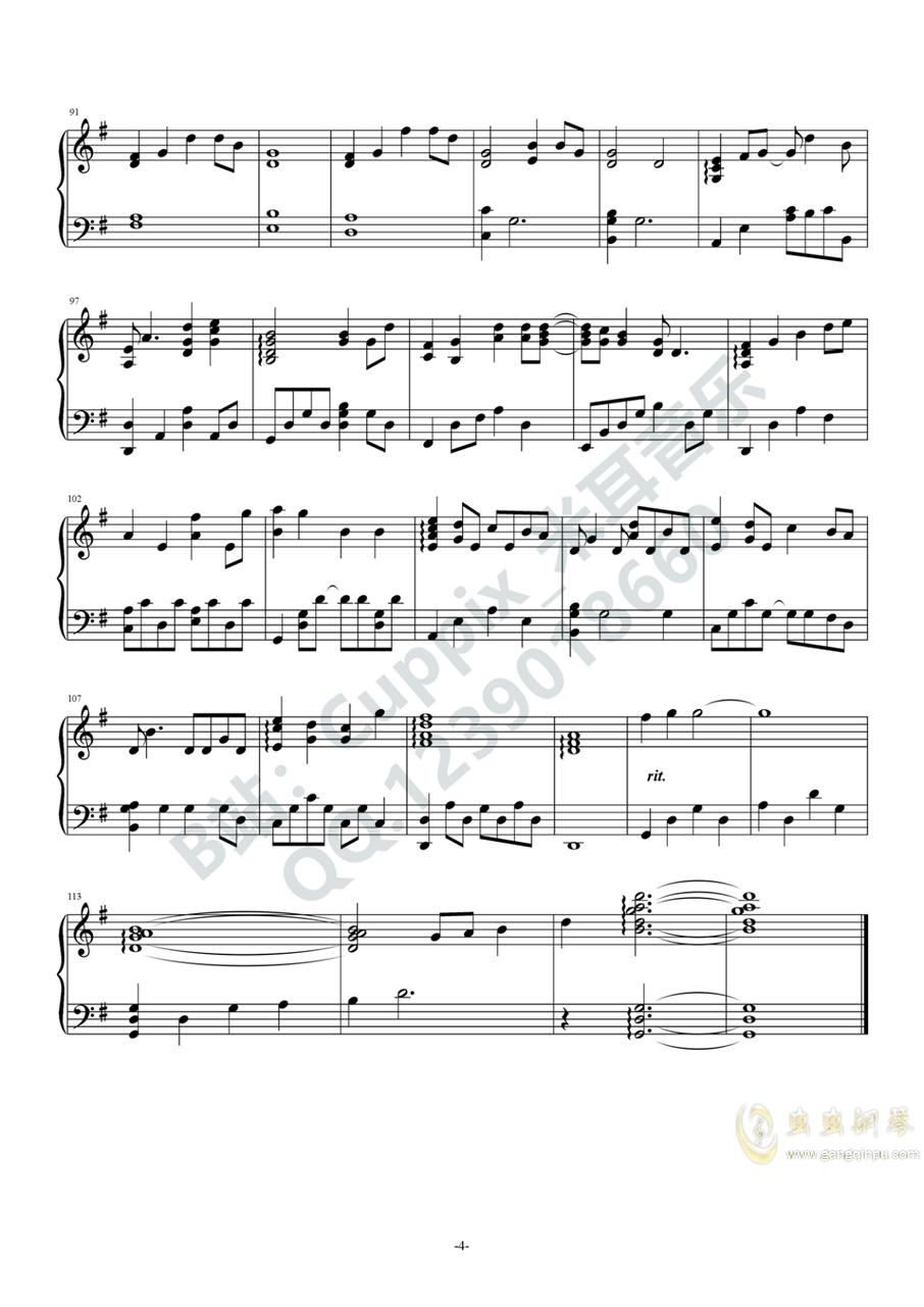 林俊杰 - Stay With You(高度还原)(Cuppix编配)钢琴谱 第4页