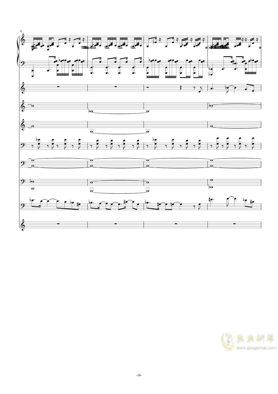 作品集《钢琴与弦乐》之――g小调(试听版)钢琴谱 第10页