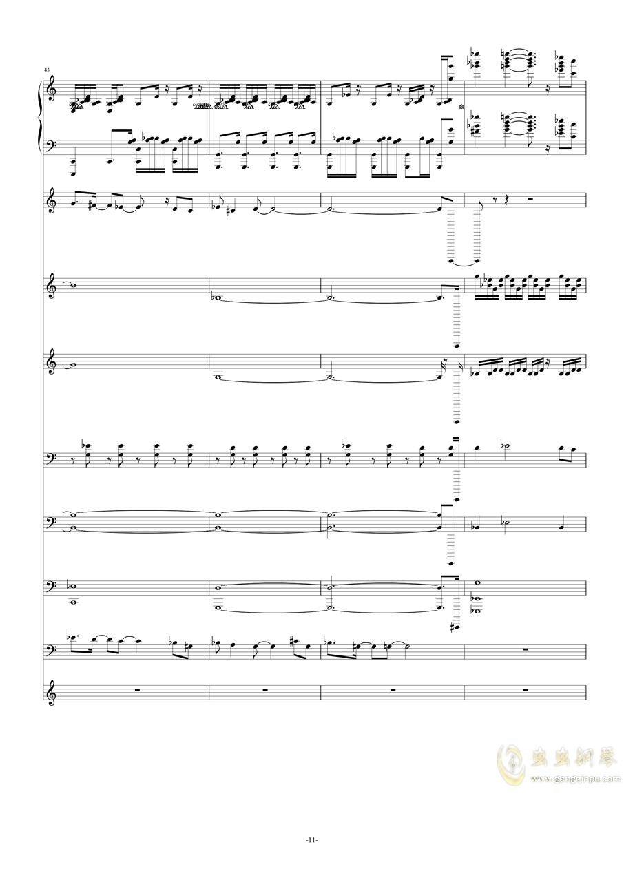 作品集《钢琴与弦乐》之――g小调(试听版)钢琴谱 第11页