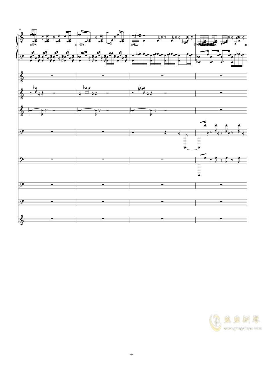 作品集《钢琴与弦乐》之――g小调(试听版)钢琴谱 第8页