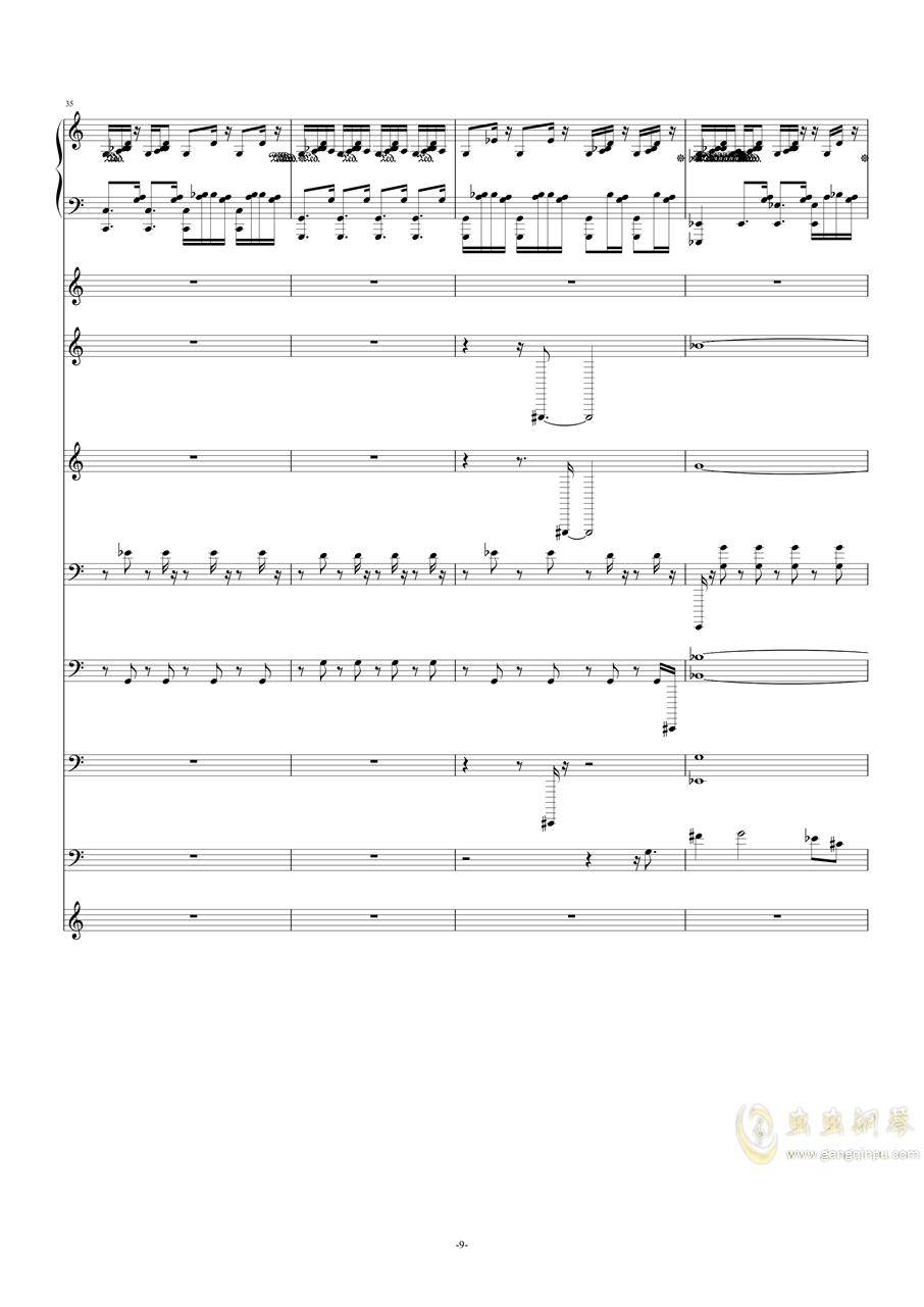 作品集《钢琴与弦乐》之――g小调(试听版)钢琴谱 第9页