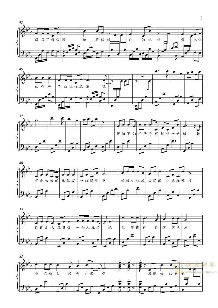 桥边姑娘-金老师原声独奏谱200103钢琴谱 第3页