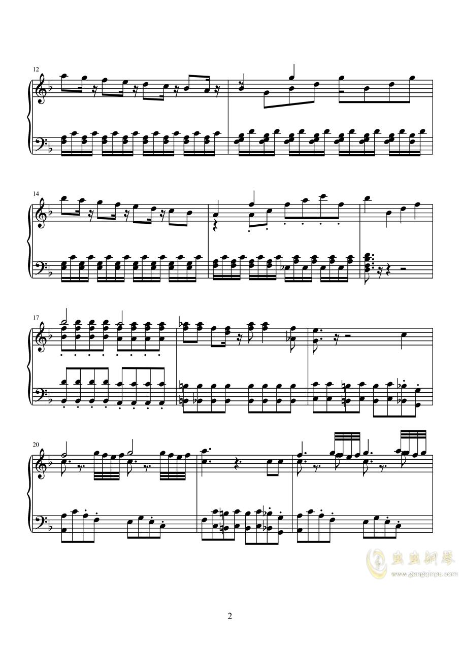 魔笛夜后钢琴谱 第2页