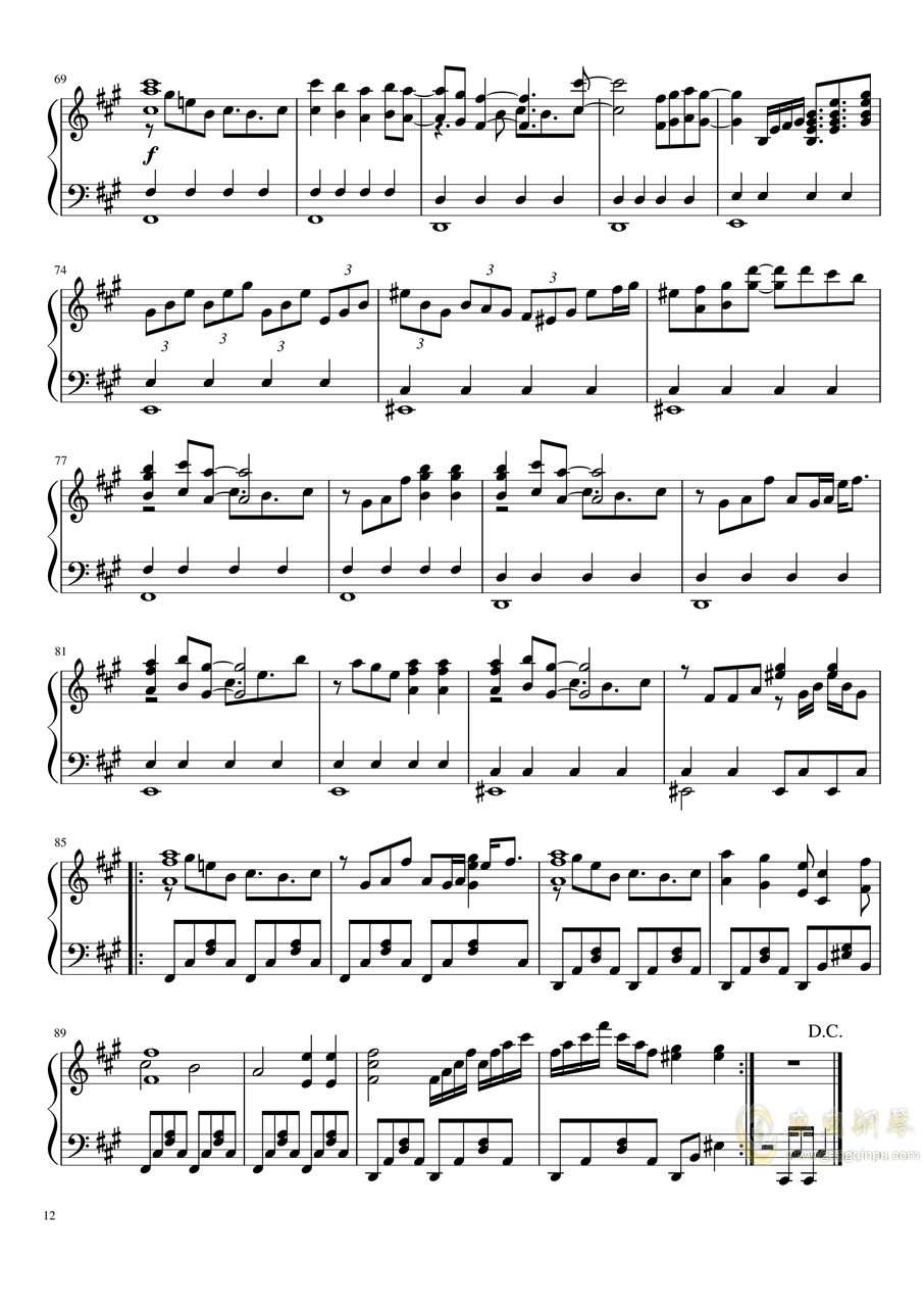 【东方project】永夜抄全曲钢琴谱 第12页