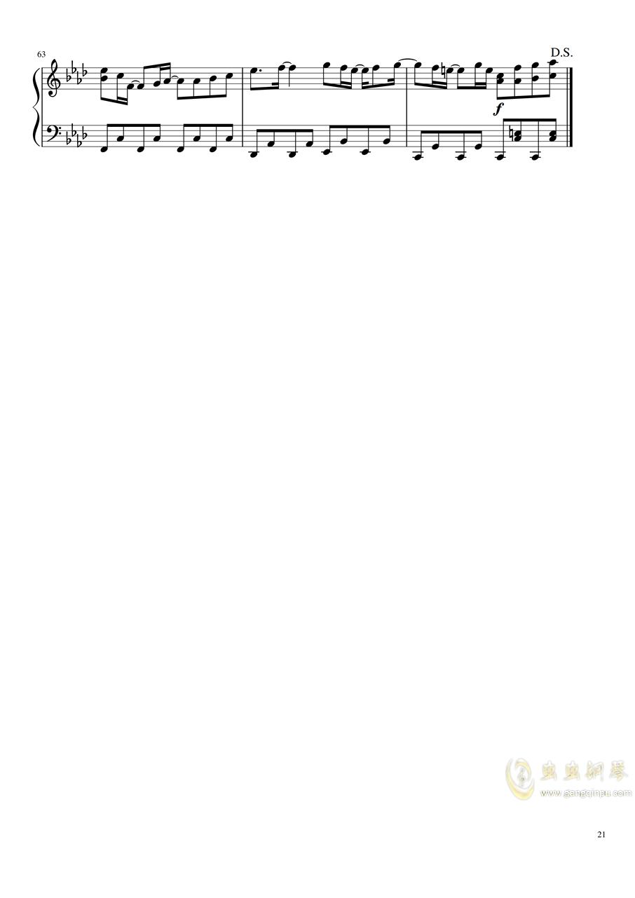【东方project】永夜抄全曲钢琴谱 第21页