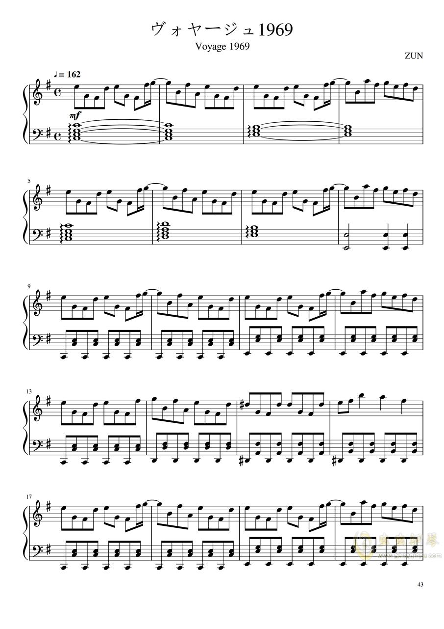 【东方project】永夜抄全曲钢琴谱 第43页