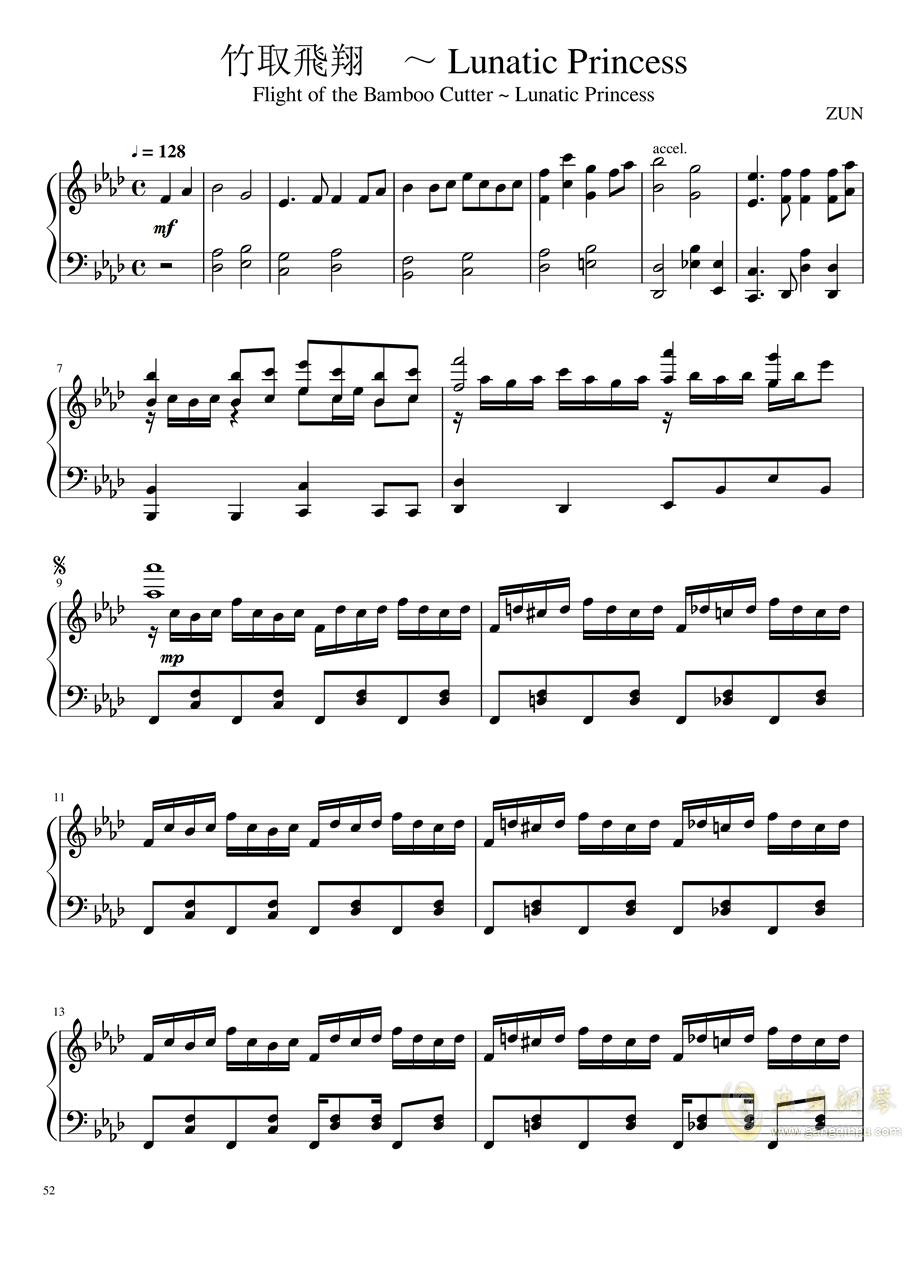 【东方project】永夜抄全曲钢琴谱 第52页