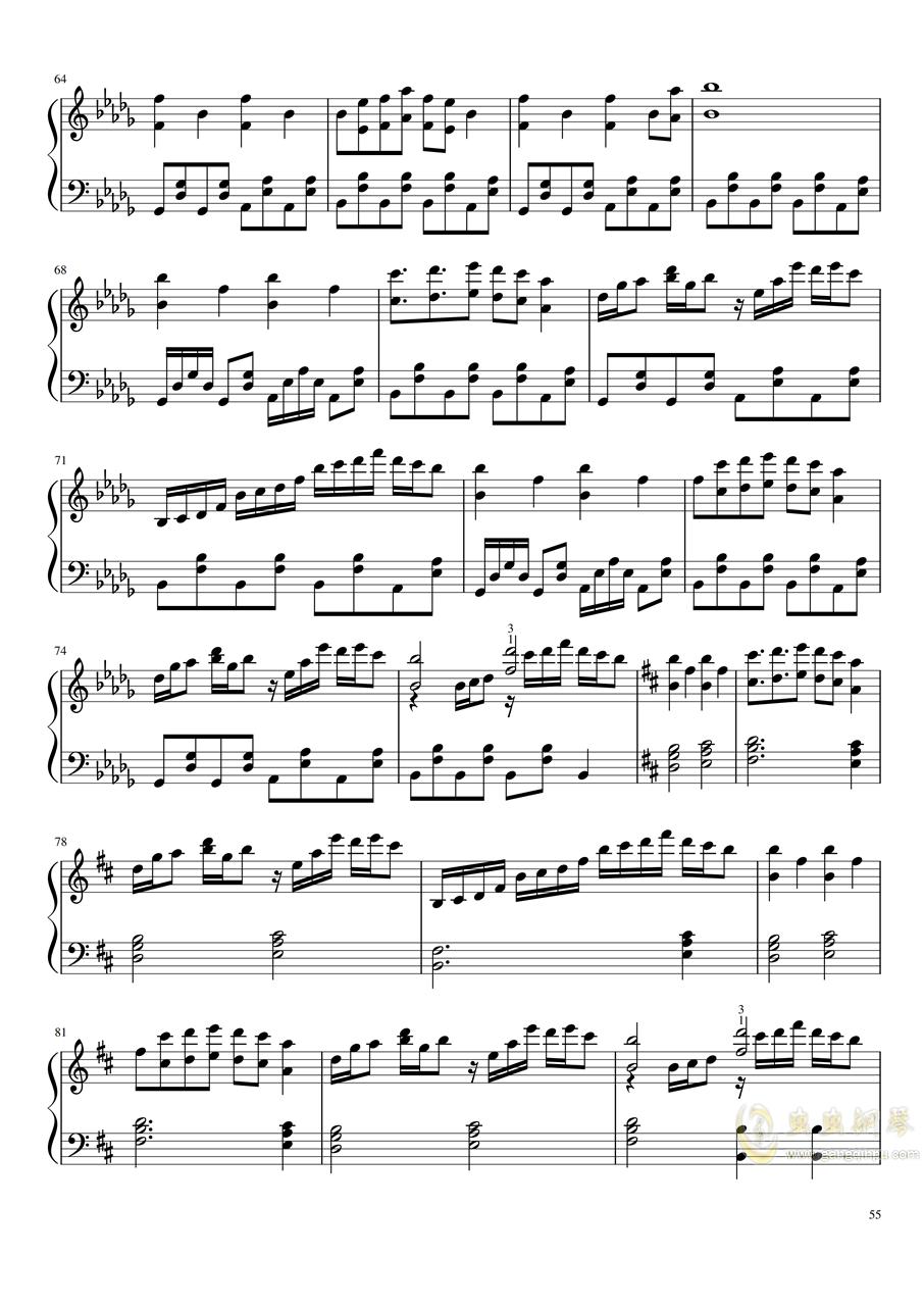 【东方project】永夜抄全曲钢琴谱 第55页