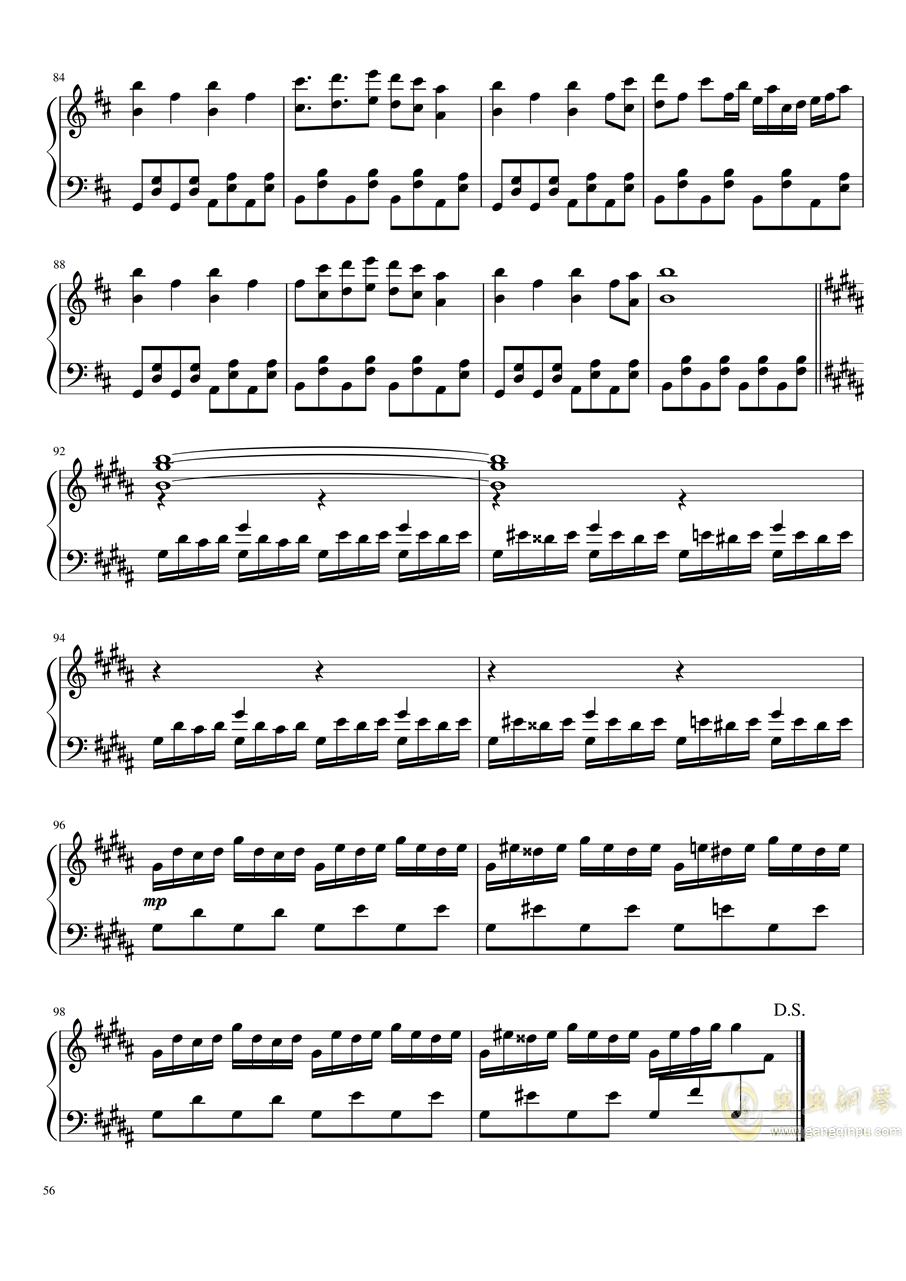 【东方project】永夜抄全曲钢琴谱 第56页