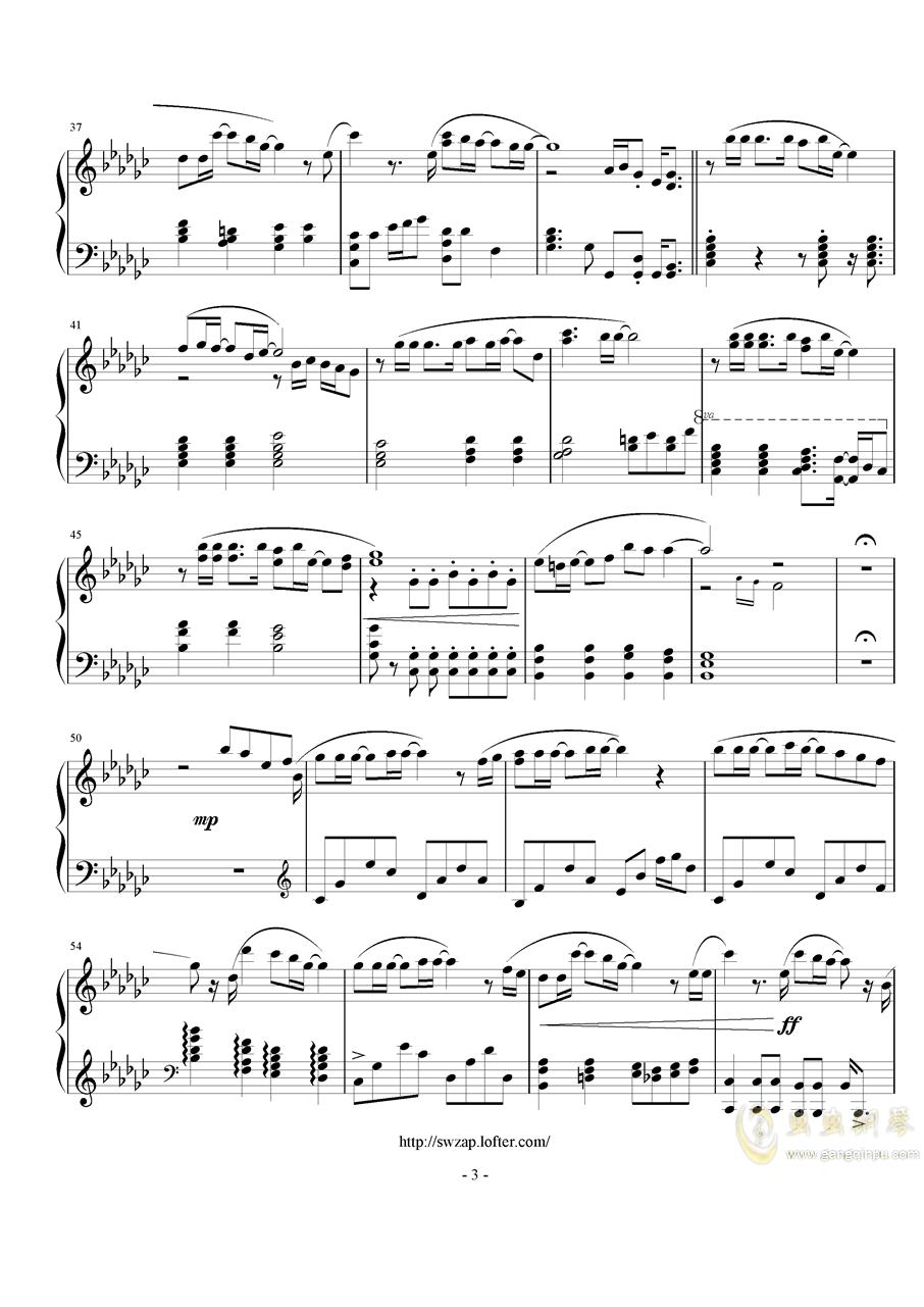 梦之河钢琴谱 第3页