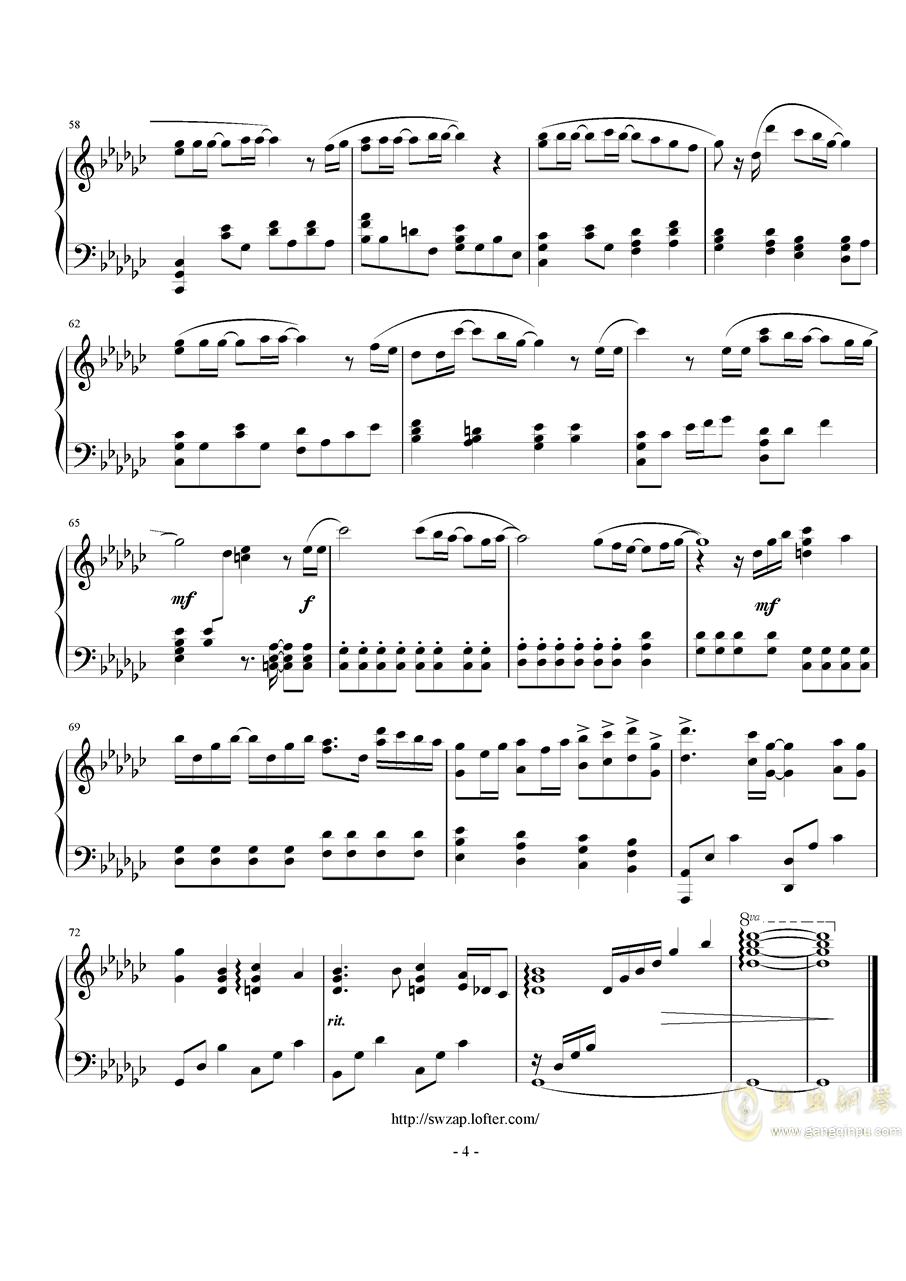 梦之河钢琴谱 第4页