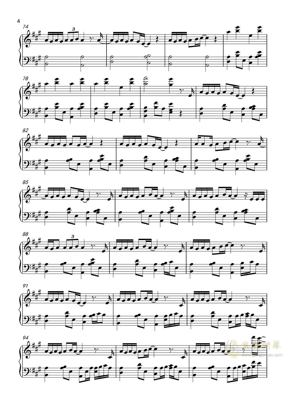 你的名字x天气之子钢琴谱 第4页