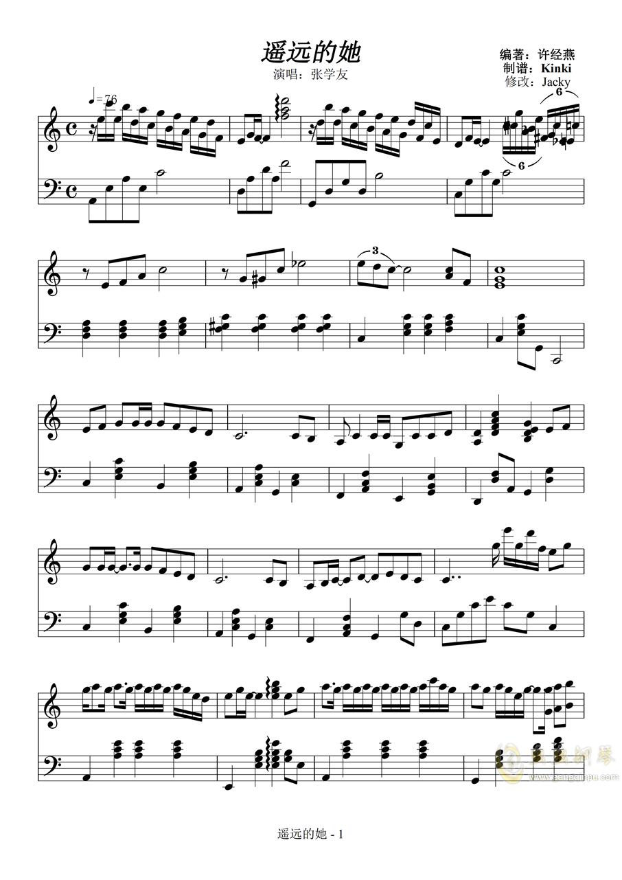 遥远的她钢琴谱 第1页