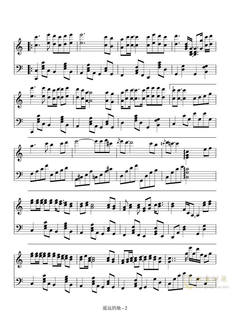 遥远的她钢琴谱 第2页