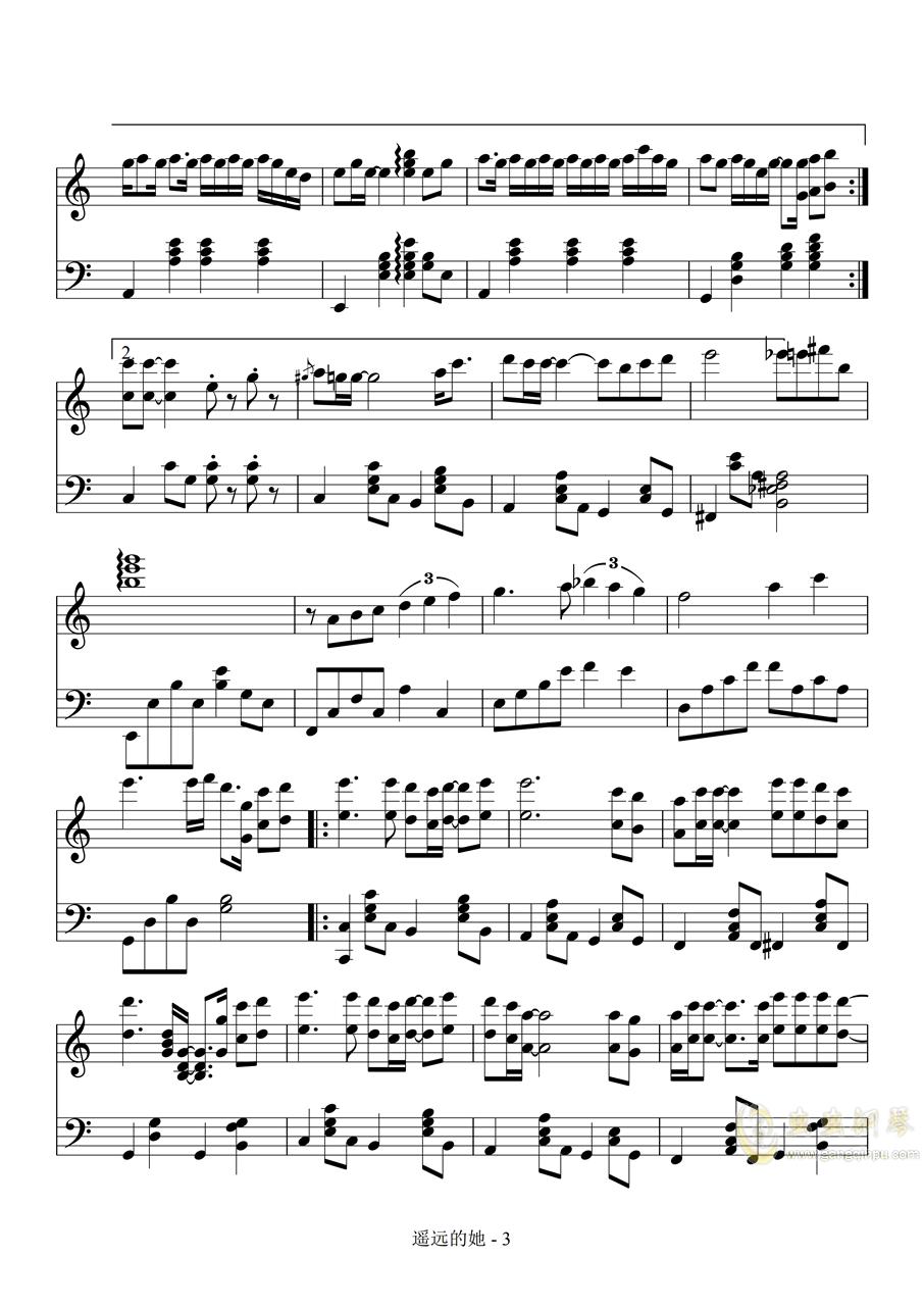 遥远的她钢琴谱 第3页